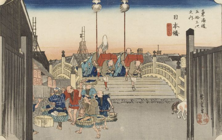 Hiroshige~Fifty-Three Stations of th - Treasury Classic