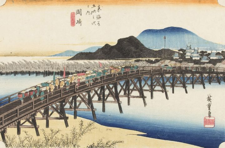 Hiroshige~Fifty-Three Stations of th - Treasury Classic