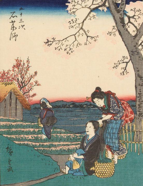 "Hiroshige~Fifty-three Stations "" Ish - Treasury Classic"