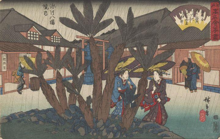 Hiroshige~Fukagawa hachiman keidai, - Treasury Classic
