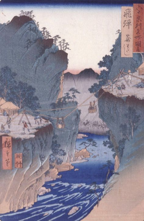 Hiroshige~Hida - Treasury Classic