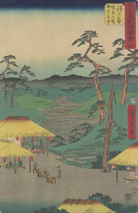 Hiroshige~Hodogaya station, from Fif - Treasury Classic