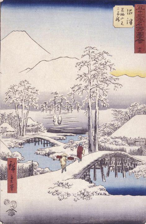 Hiroshige~Humazu Station - Treasury Classic