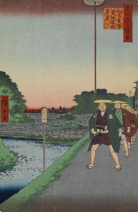 Hiroshige~Kinokuni Hill and Distant - Treasury Classic