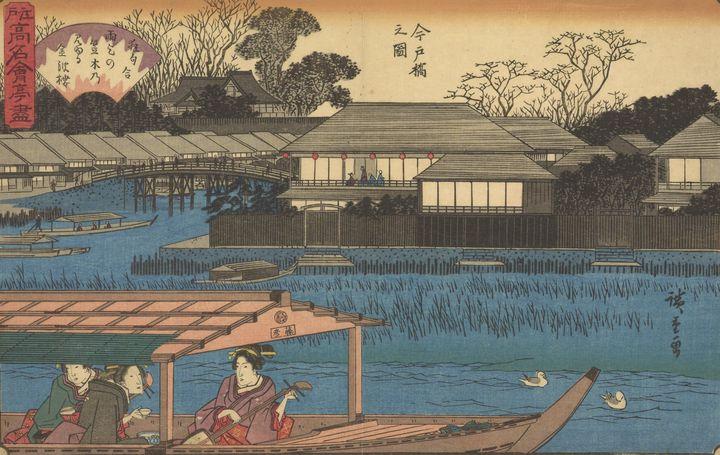 Hiroshige~Kinparo, from the series, - Treasury Classic
