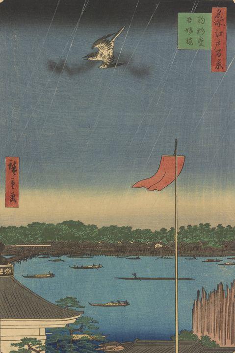 Hiroshige~Komagatado Azumabashi, fro - Treasury Classic
