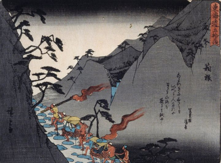 Hiroshige~Kyoka Takaido Series, Fuji - Treasury Classic