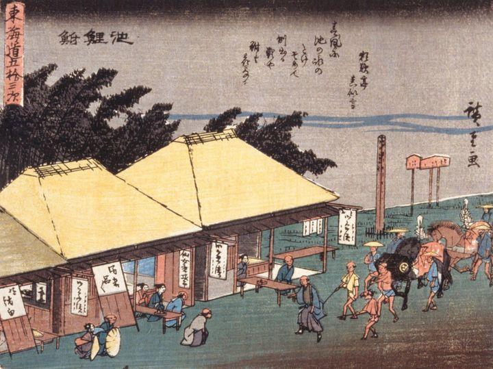 Hiroshige~Kyoka Tokaido Series, Chir - Treasury Classic