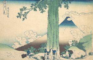 Hokusai~冨嶽三十六景 甲州三島越Mishima Pass in