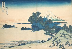 Hokusai~冨嶽三十六景 相州七里浜Shichirigahama i