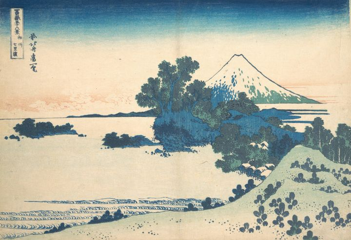 Hokusai~冨嶽三十六景 相州七里浜Shichirigahama i - Treasury Classic