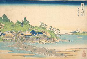 Hokusai~冨嶽三十六景 相州江の島Enoshima in Saga