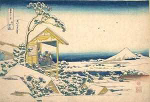 Hokusai~冨嶽三十六景 礫川雪の旦Morning after th