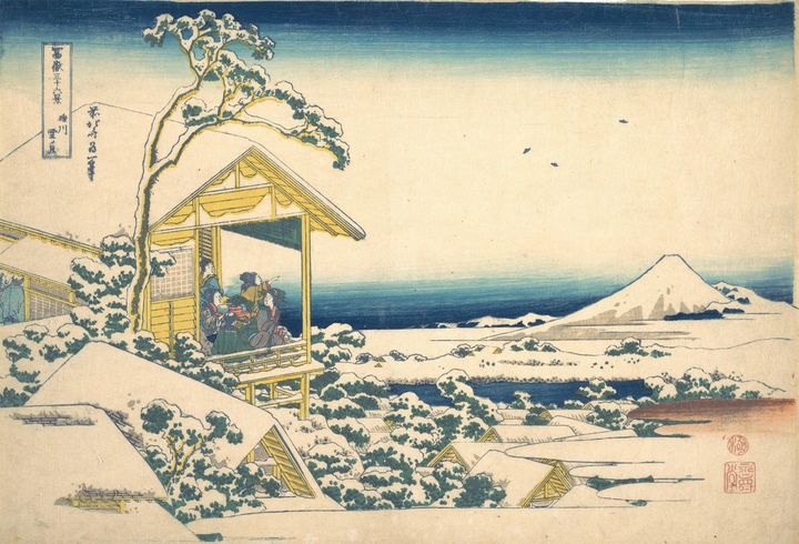 Hokusai~冨嶽三十六景 礫川雪の旦Morning after th - Treasury Classic