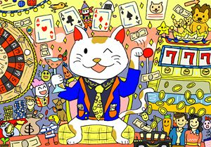 Money cat - Shunsuke Yamagishi