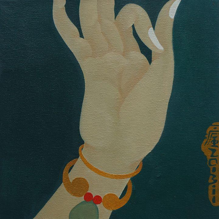 The Hand of Dunhuang 9 - Yi Feng