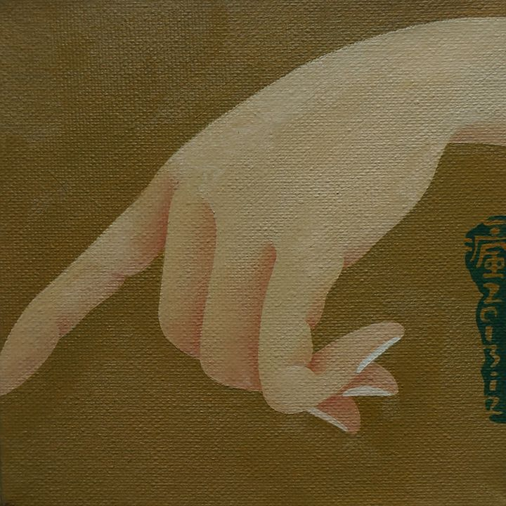 The Hand of DunHuang 7 - Yi Feng