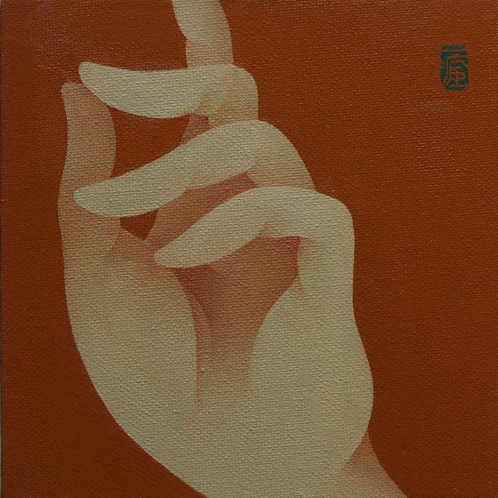 The Hand of Dunhuang 6 - Yi Feng