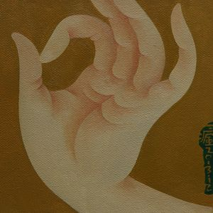 The Hand of Dunhuang 5