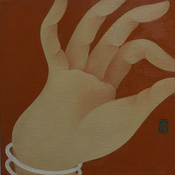 The Hand of Dunhuang 2 - Yi Feng