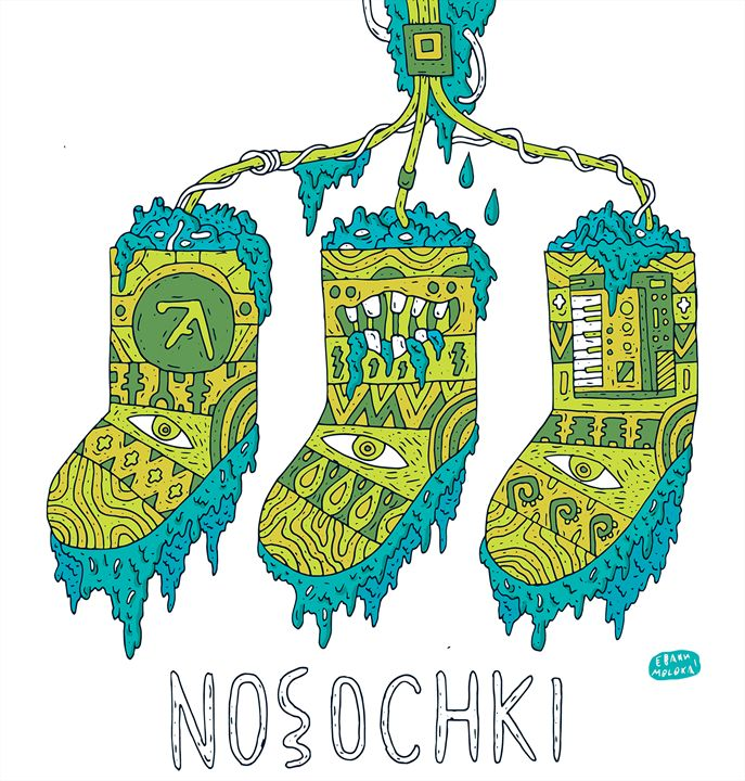 aphex twin' nosochki - Ebanimoloka