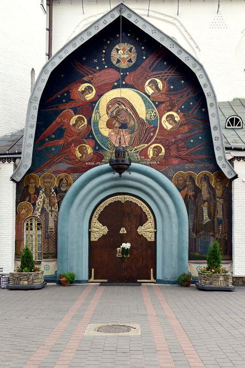 Pochaiv, Ukraine -  main entrance of - The most