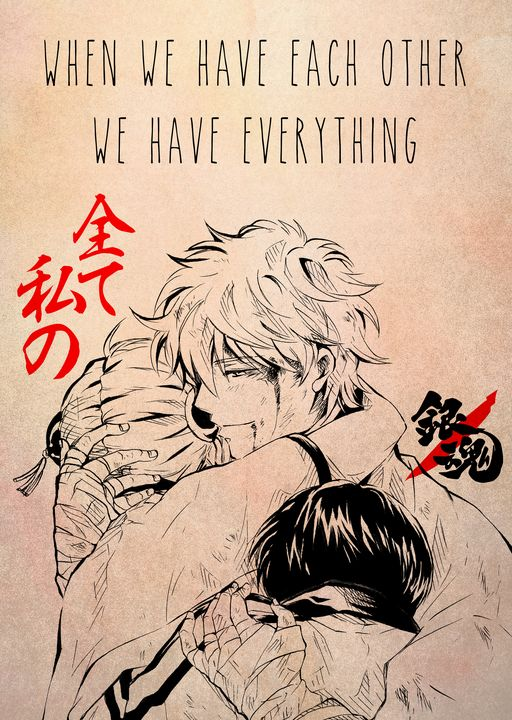 Best Anime Quotes Gintama Gintoki - Team Awesome