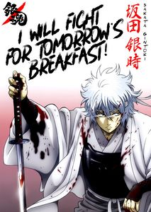 Best Anime Quotes Gintama Gintoki