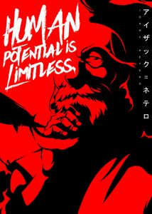 Best Anime Quotes Chairman Netero