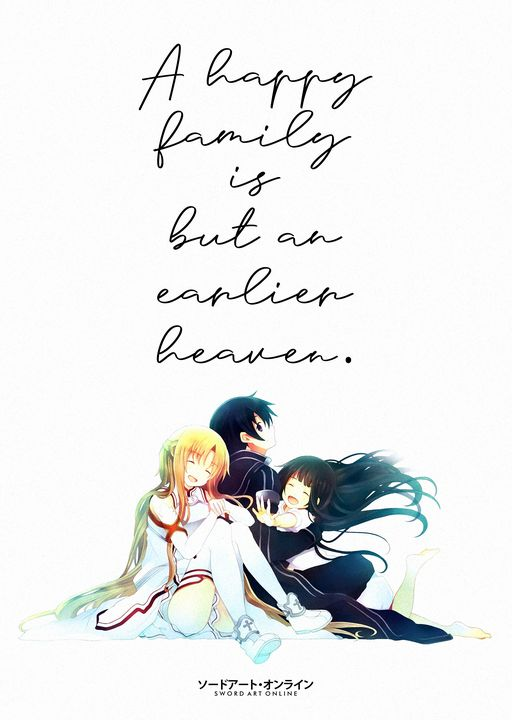 Best Anime Quotes Sword Art Online - Team Awesome