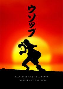 Best Anime Quotes One Piece Usopp