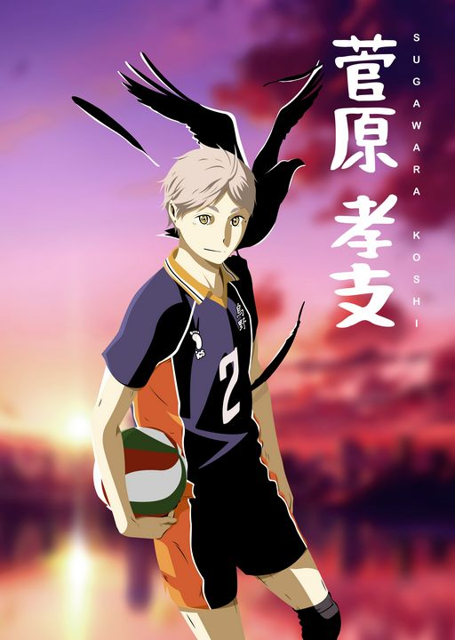 Anime Volleyball Sports Haikyuu!! - Team Awesome