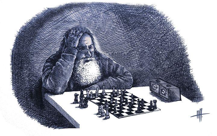 Chess Player - Portraits