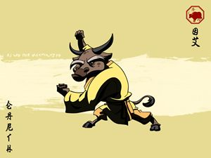 Asian Zodiac - The Ox