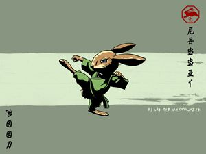 Asian Zodiac - The Rabbit