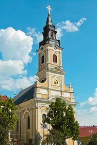 The Moon Church In Oradea - Romania