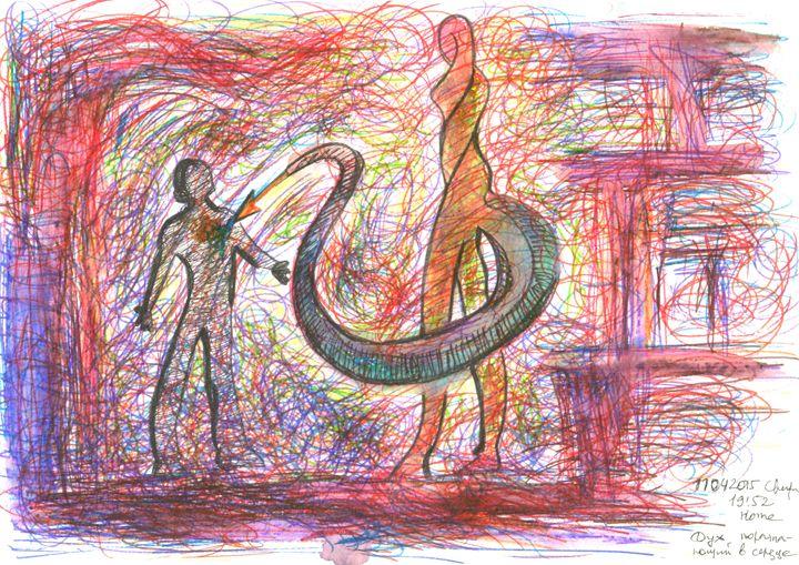 The Spirite striking the heart. 8 ma - Dea Lieotto
