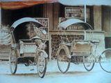 Lukisan Becak Antik