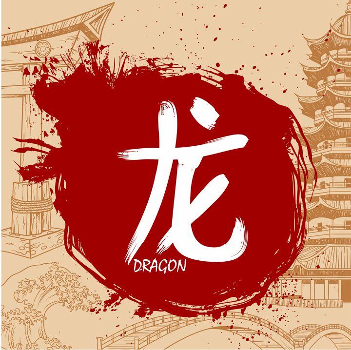 Hand Drawn Japanese Kanji - Dragon - tillhunter