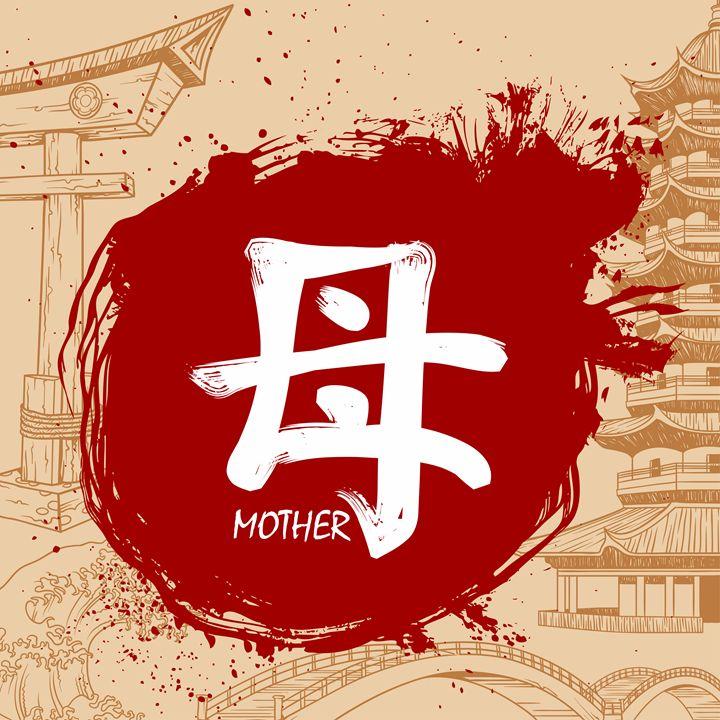 Hand Drawn Japanese Kanji - Mother - tillhunter