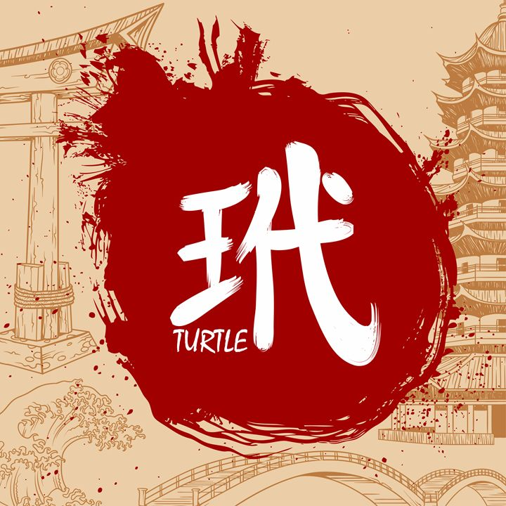 Hand Drawn Japanese Kanji - Turtle - tillhunter