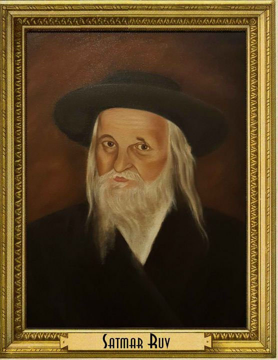 Satmar Rebbe - Tzadikim Paintings Gallery