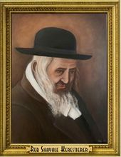 Tzadikim Paintings Gallery