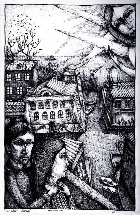 Morning Of This Day - Alex Diadav (Alexander Spivak)
