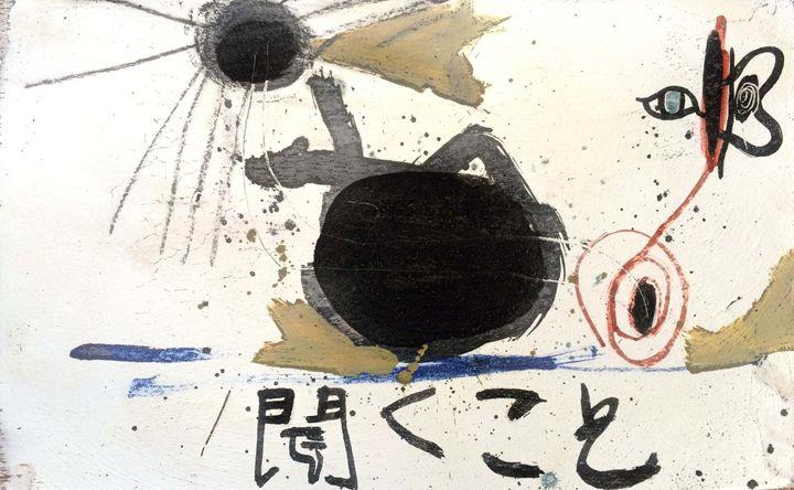 To listen - Yuki Azuma