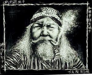 Japanese Smoking Man