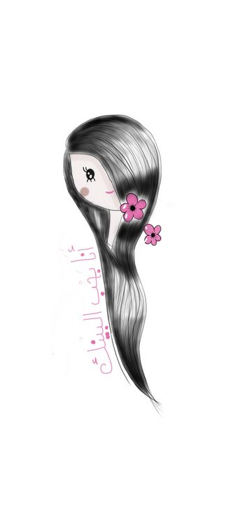 I love pink - Art by Nour