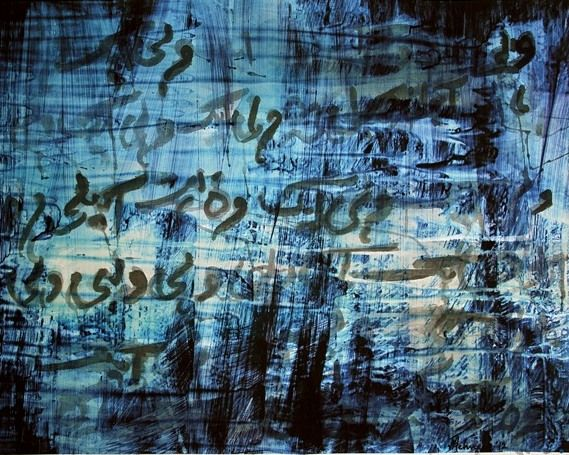 Blue Trauma - MH curated online gallery