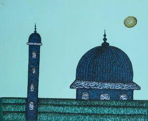 Masjid -al -aksa