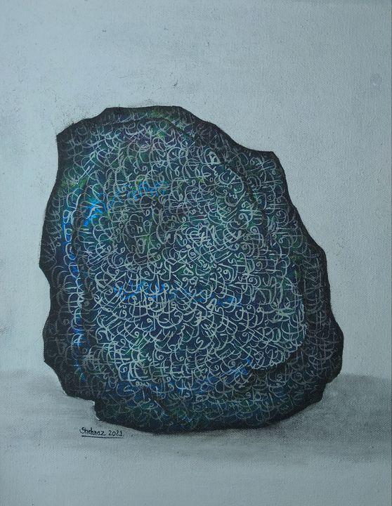 untitled - SHEHNAZ MANSURI